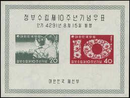 ** COREE DU SUD - Blocs Feuillets - 7, Anniversaire De La République - Corée Du Sud