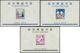 ** COREE DU SUD - Blocs Feuillets - Michel 139/41, Noël 1959 - Corée Du Sud