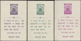 (*) COREE DU SUD - Blocs Spéciaux - Michel 81/3, (tirage 1000): Rotary - Corée Du Sud