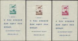 (*) COREE DU SUD - Blocs Spéciaux - Michel 95/7, (tirage 1000): Avion - Corée Du Sud