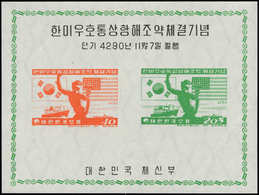 * COREE DU SUD - Blocs Spéciaux - Michel 121, Commerce Usa - Corée Du Sud