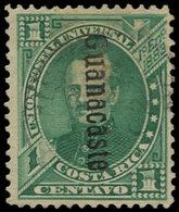(*) COSTA RICA GUANACAST - Poste - 1e, Surcharge Noire Verticale 19mm, (Scott 23): 1c. Vert - Costa Rica