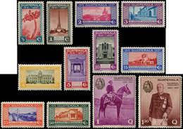 ** GUATEMALA - Poste - 279/90, Complet 12 Valeurs: Présidence - Guatemala