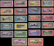 ** GUATEMALA - Poste Aérienne - 65/86, Complet 22 Valeurs: Interior + Exterior - Guatemala