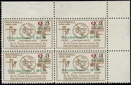 ** GUATEMALA - Poste Aérienne - 525, Bloc De 4, Surcharge Verte Non émise, (tirage 30): 0,50/3q. Uit - Guatemala
