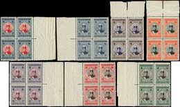 ** IRAN - Poste - 466/72, 7 Blocs De 4, Hautes Valeurs En Krans: Shah Ahmed - Iran