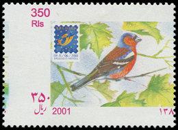 ** IRAN - Poste - 2597, Piquage à Cheval Sans Impression Du Noir (légende & Pays): 350r. Belgica, Oiseau Fringilla - Iran