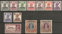 PAKISTAN 1947 VALUES TO 2R BETWEEN SG 1 And SG 15 MOUNTED MINT/ UNMOUNTED MINT Cat £21+ - Pakistan