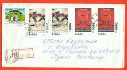 Poland 1993. Registered Envelope Past The Mail. - Modern