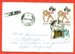 Romania 1994.The Envelope Past The Mail. Airmail. - Windmills