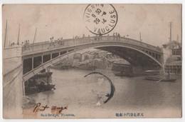 CHINA Red Bridge TIENTSIN - Chine
