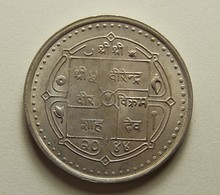 Nepal 5 Rupee 1987 - Népal