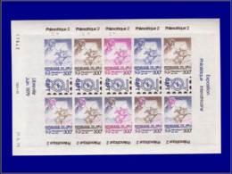 Astronautique - Année: 1979 - MALI,YV. 336,FEUILLE ENTIERE INTERPANNEAU DE 10 ESSAIS DIFFERENTS,XX:Philex 2,satellite*,U - Espace