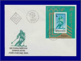 Astronautique - Année: 1979 - BULGARIE,MIC. BF 95 NUMEROTE,ENV. ILL 25/10/79:Lake Placid (cote + 400 DM). - Raumfahrt