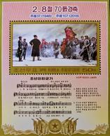 KIM ILSUNG 2018 - NEUF ** - YT BL 753 - Corée Du Nord