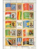 Ref. 599884 * MNH * - SAO TOME AND PRINCIPE Islands. 1980. 5th INDEPENDENCE  ANNIVERSARY . 5 ANIVERSARIO DE LA INDEPENDE - Sao Tome And Principe
