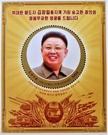 KIM JONG IL 2018 - NEUF ** - YT BL 757 - Corée Du Nord
