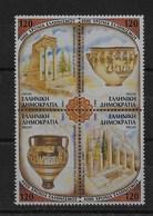 Serie De Grecia Nº Yvert 1997/00 ** - Grecia