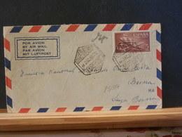 83/351 LETTRE    ESPAGNE 1959 - 1951-60 Briefe U. Dokumente