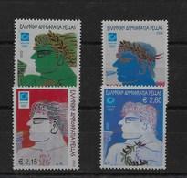 Serie De Grecia Nº Yvert 2106/09 ** - Grecia