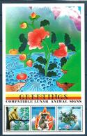1996 BHUTAN  Animali E Fiori Animals E Flowers Foglietto Serie Nuova ** MNH Bellissima - Bhután