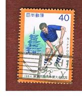 GIAPPONE  (JAPAN) - SG 1757  -   1984 NATIONAL ATHLETIC MEETING: HOCKEY - USED° - 1926-89 Emperor Hirohito (Showa Era)