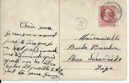 Fantasiekaart Met OCB 74 - Afstempeling LIEGE(ST.GILLES) - - 1905 Grosse Barbe