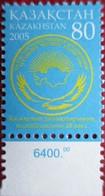 Uzbekistan  2005  Tenth Anniversary Of Assembly Of Peoples Of Kazakhstan  1 V     MNH - Kazakhstan