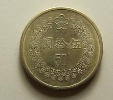Taiwan 50 Yuan 1992 - Chine