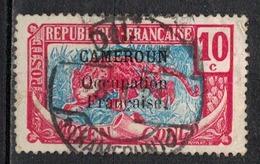 CAMEROUN             N°  YVERT      71   (1)      OBLITERE       ( O   2/60  ) - Cameroun (1915-1959)