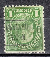 USA Precancel Vorausentwertung Preo, Locals Connecticut, Plainville  632-482, Invert - Vereinigte Staaten