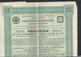 ACTION RUSSE COMPAGNIE DES CHEMINS DE FER DE LA MER NOIR  : - Electricité & Gaz