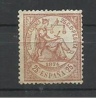 ESPAÑA  EDIFIL  147  (*)  (SIN GOMA)  (FIRMADO SR.CAJAL, MIEMBRO DE IFSDA) - 1873 1ª República