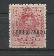 ESPAÑA  EDIFIL  278  MH  *  ( FIRMADO SR. CAJAL, MIEMBRO DE IFSDA) - 1875-1882 Kingdom: Alphonse XII