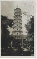 CPA JAPON - JAPAN ( Asie ) - CARTE PHOTO  A IDENTIFIER ????? PHOTO CARD - Non Classés