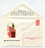 COVER USSR 1978 UHTA KOMI ASSR MONUMENT TO PAVLIK MOROZOV #78-234 - 1970-79