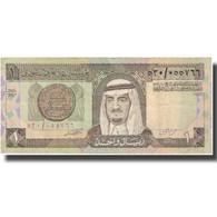 Billet, Saudi Arabia, 1 Riyal, 1984, 1984, KM:21d, TTB - Arabie Saoudite