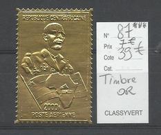 Centrafrique, P.A. N° 87, Timbre Doré à L'or Fin Neuf***, Cote 39€ - Centrafricaine (République)