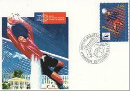 FRANCE CARTE-MAXIMUM 1996 COUPE DU MONDE FOOTBALL MONTPELLIER - Coupe Du Monde