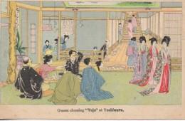 """JAPON  Guests Choosing """"yujo"""" At Yoshiwara - Non Classés"""
