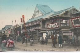 JAPON  Nigiwaiza Theatre In Yokohama - Yokohama