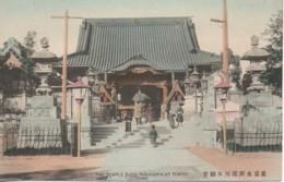 JAPON  The Temple Fudo Fukagawa At  Tokyo - Tokyo