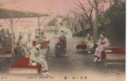 JAPON  Cherry Oy Yokahoma Park - Yokohama