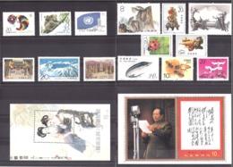 Chine - Lot De Timbres Et Vignettes Neufs ** (MNH) - Timbres