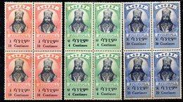 ETP100 - ETIOPIA 1942 ,  Yvert  N 227/229  In Quartine  *** . Sparse Macchie Al Retro - Etiopia