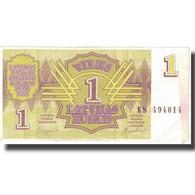 Billet, Latvia, 1 Rublis, 1992, 1992, KM:35, TTB - Lettonie