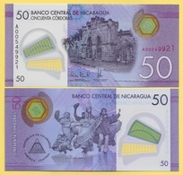 Nicaragua 50 Cordobas P-211 2014 UNC - Nicaragua