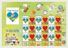 Israël - Postfris / MNH - Sheet Hello First Grade 2019 - Israël