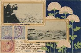 Art Nouveau Japaneses Ships The River Tadong Drifting Ice North Korea From Shamghai Japanese Occupation Hong Kong - Chine