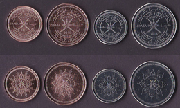 Oman 4 Coins Set 2015 - Oman